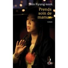 shin kyung-sook,littérature coréenne,mère