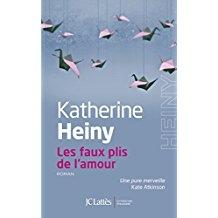 katherine heiny