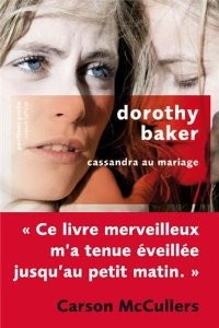 dorothy baker,soeurs jumelles